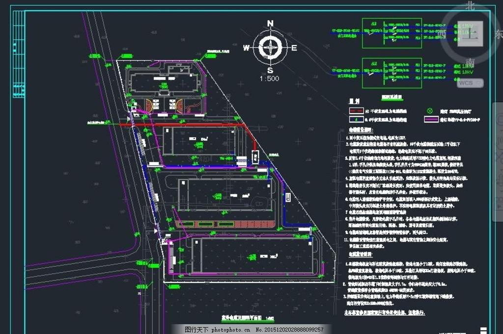 低压电气平面图 强电系统 弱电系统 消防系统 配电系统 监控系统 设计