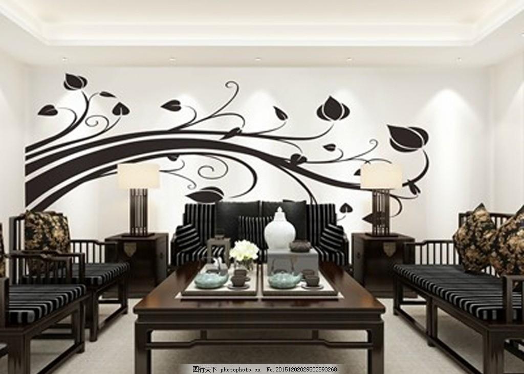 客厅沙发背景 硅藻泥矢量图 硅藻泥 樽 中式风格 中式 矢量图 兰舍