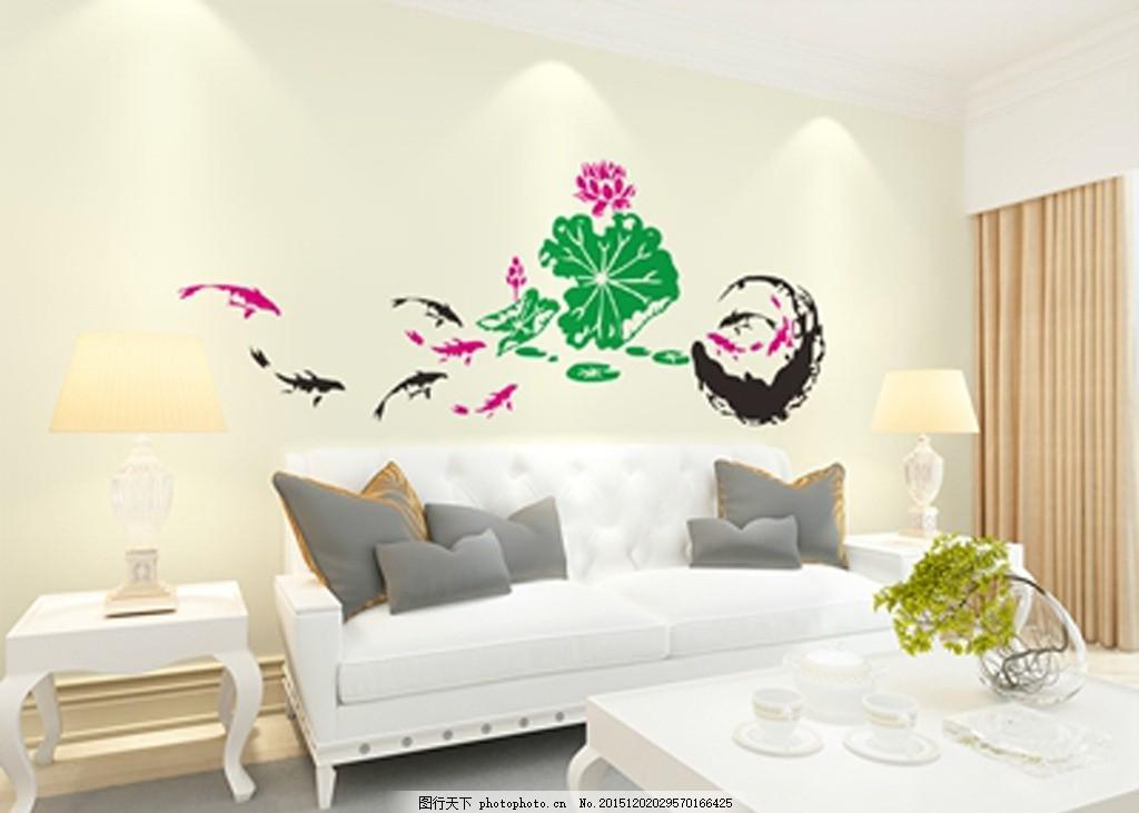 客厅沙发背景,硅藻泥矢量图 樽 中式风格 兰舍 古典