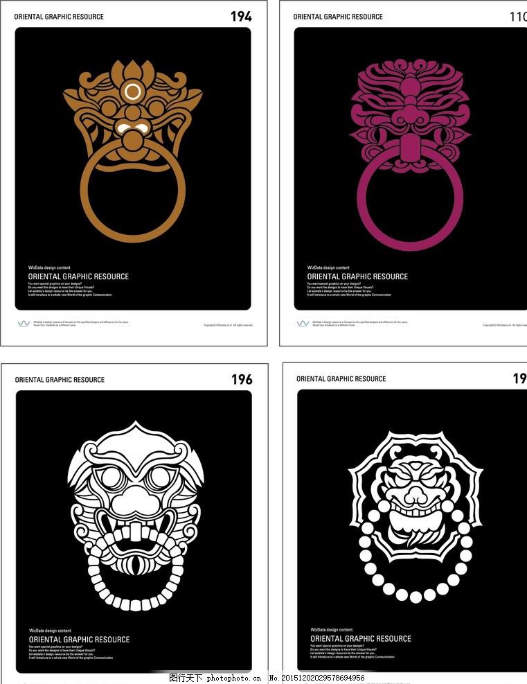 东方图案,中国图案 传统图案 龙纹 龙纹图案 凤纹-图