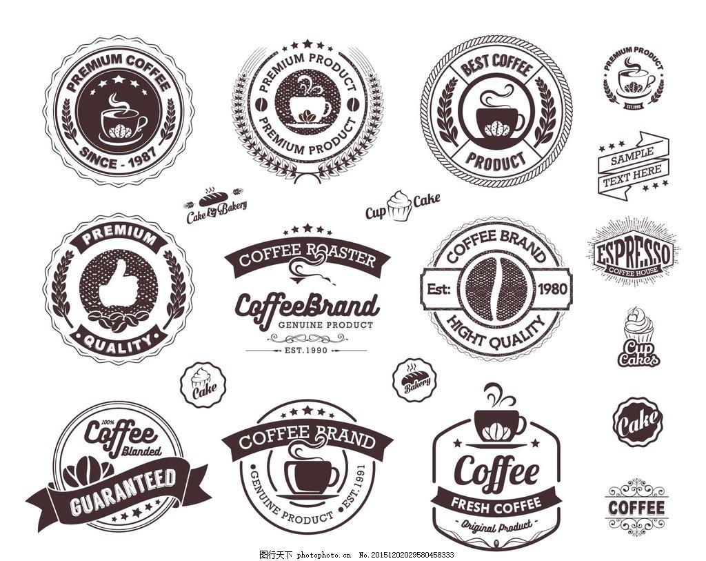 咖啡标签,咖啡店标签 美食标签 甜品标签 复古标