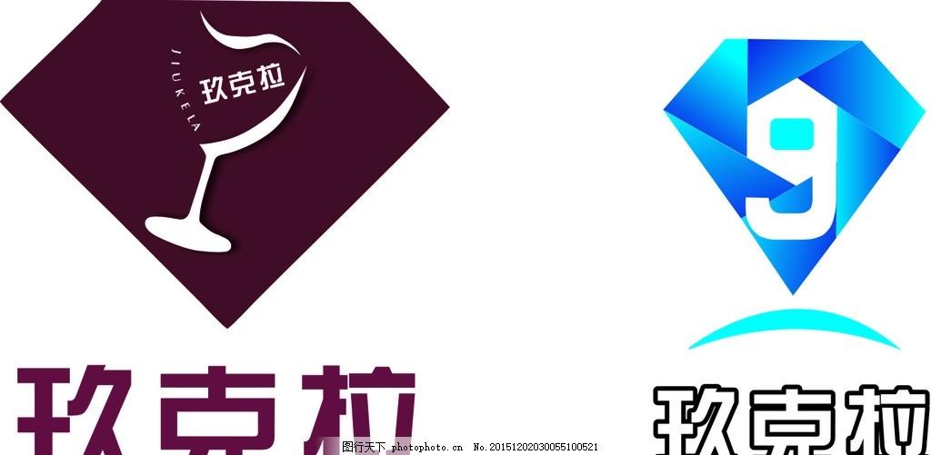 logo商标 店标设计 歌厅酒