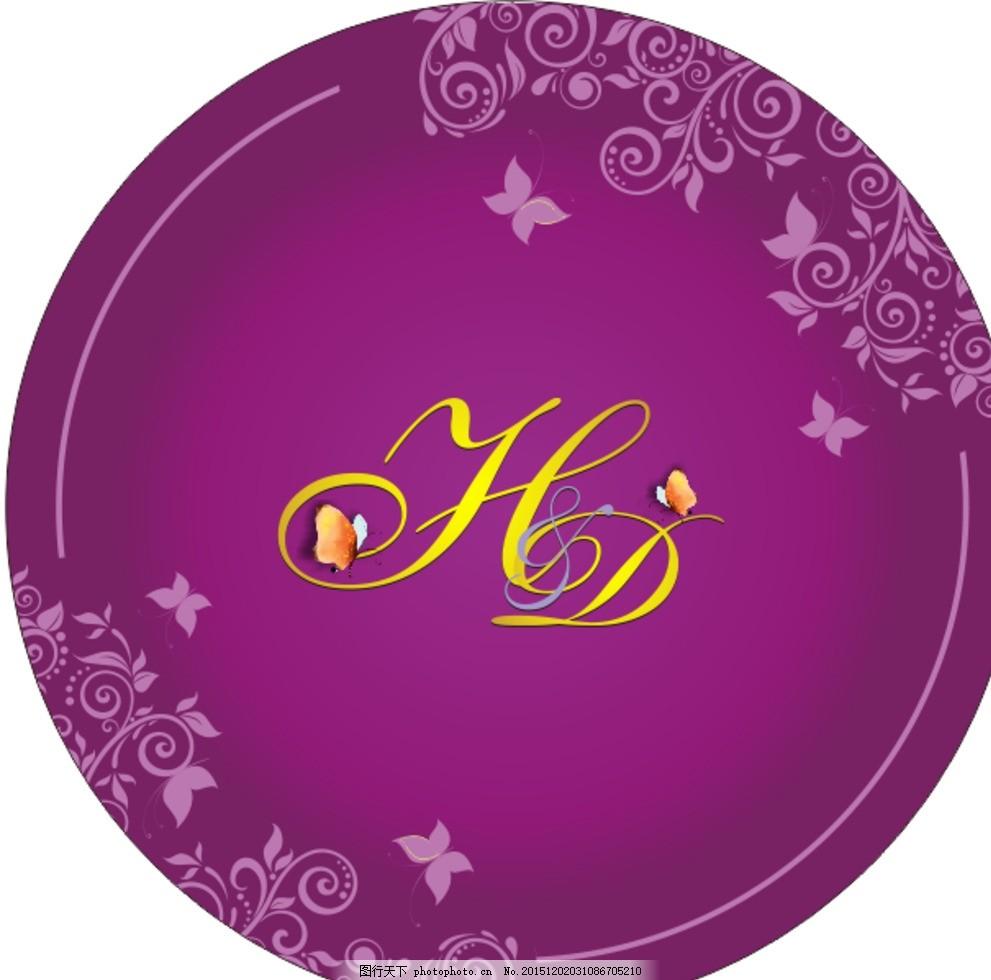 欧式花纹婚礼 舞台背景logo