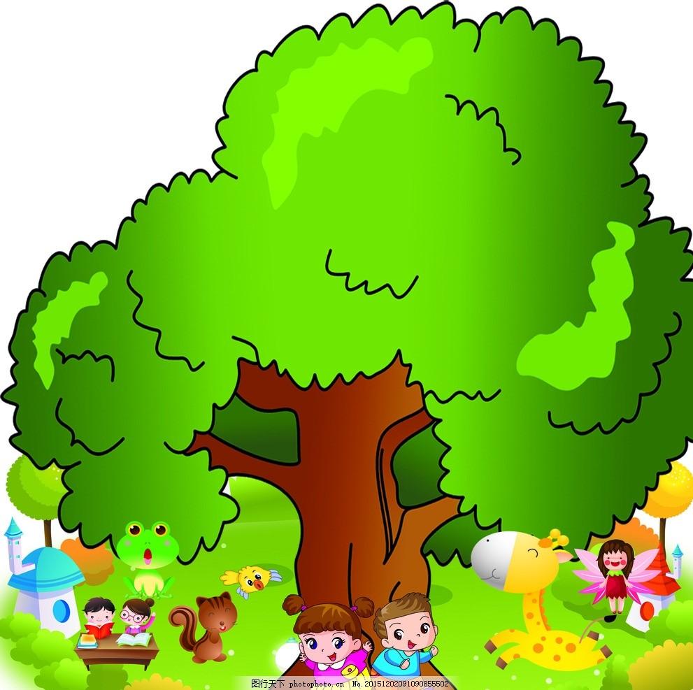 卡通大树 小孩 动物 房子 长颈鹿 设计 广告设计 卡通设计 72dpi psd