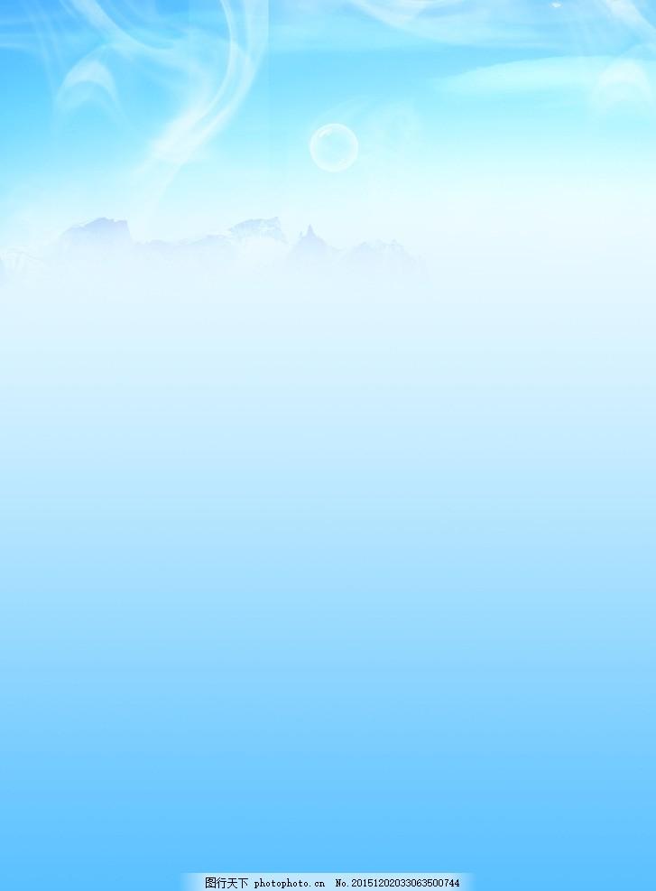 背景 壁纸 风景 天空 桌面 727_987 竖版 竖屏 手机