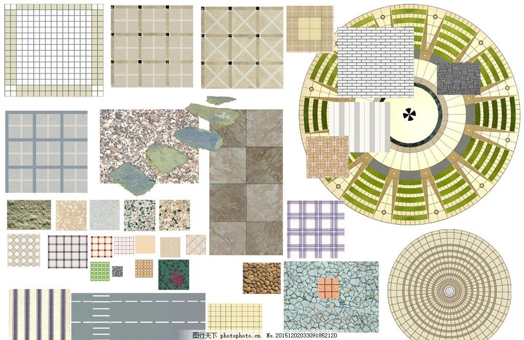 地面铺装 园林景观 道路 广场 石板 小路 设计 psd分层素材 psd分层