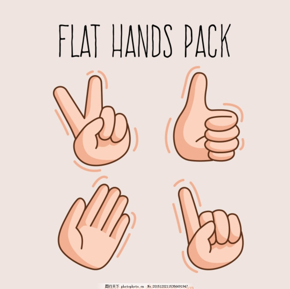 矢量手势图 good no 禁止 胜利 手势 矢量 图标素材 设计 标志图标 其