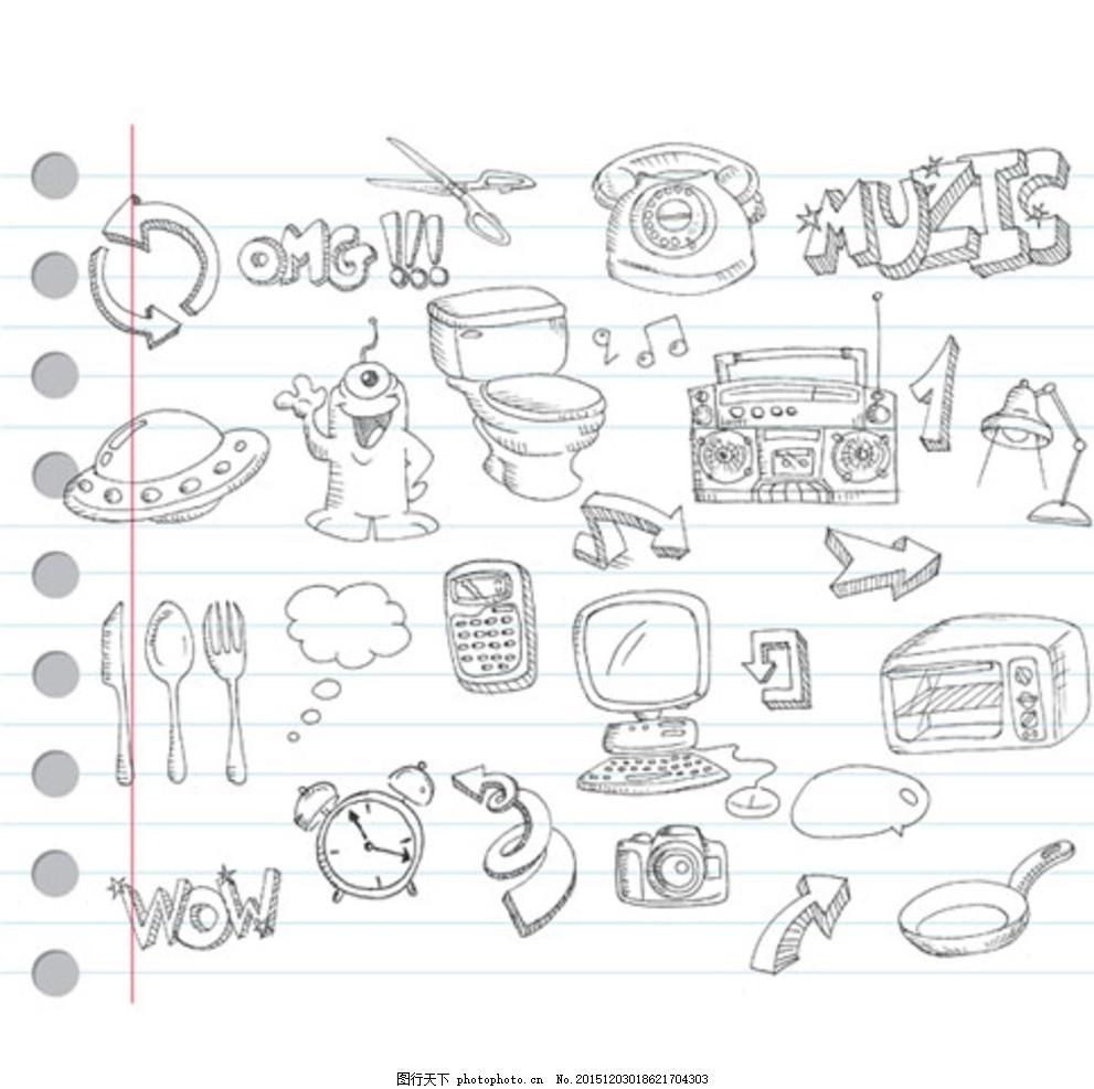 铅笔简笔画素材卡通素描