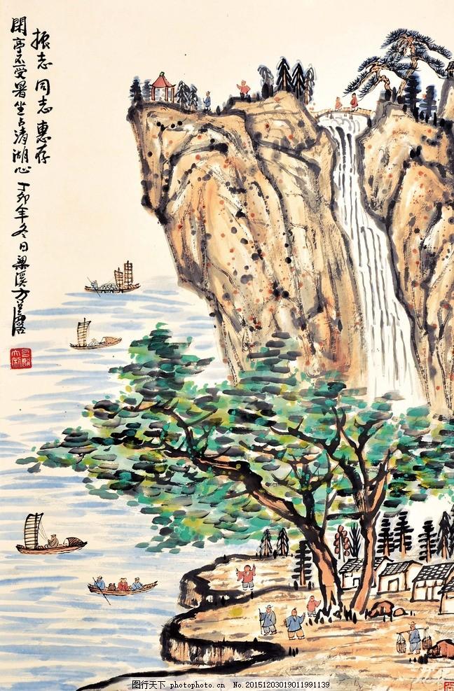 方召麟 山水 写意 水墨画 国画 中国画 传统画 名家 绘画 艺术 设计