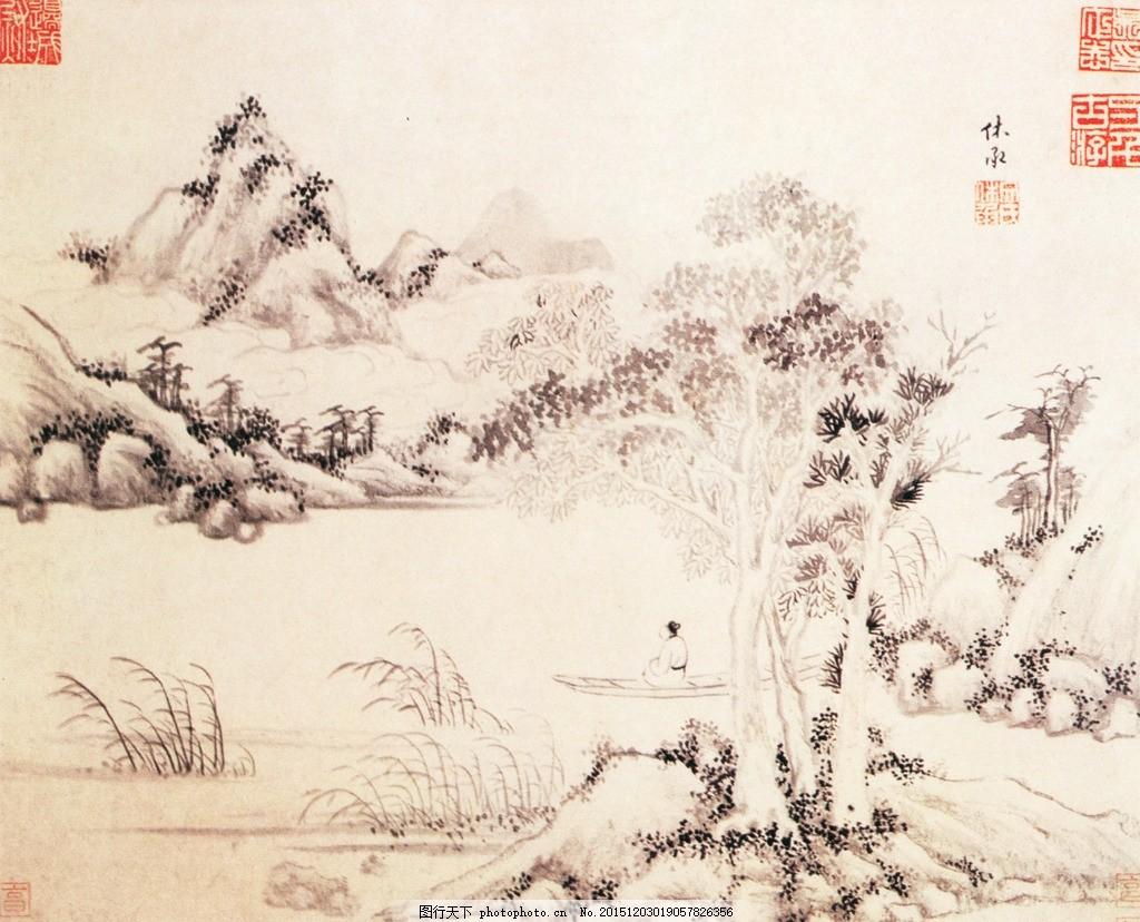 山水花卉图