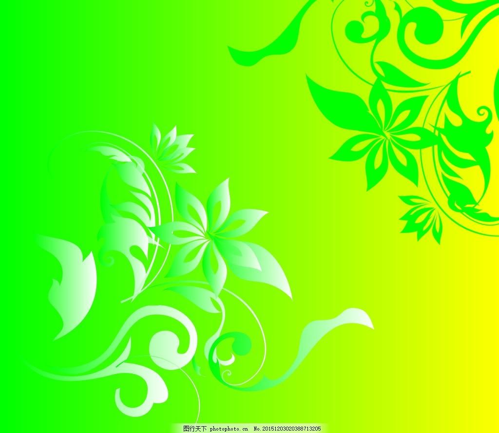 矢量花 矢量花素材 黄色 漂亮 树叶 花丛 花堆 白花 浪漫 动漫动画