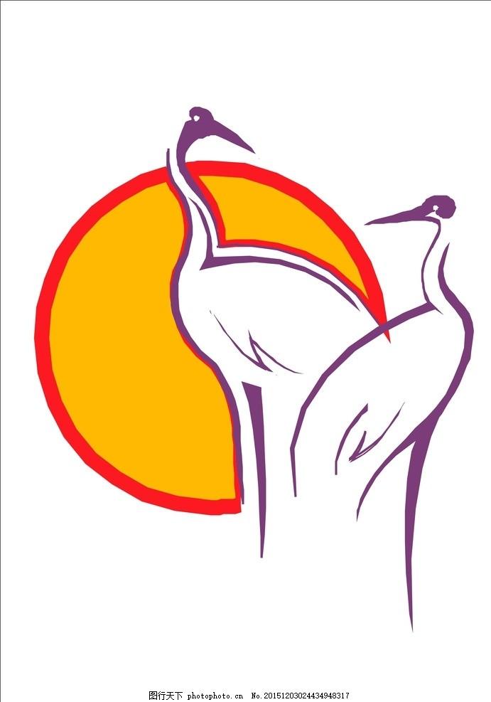 仙鹤 矢量素材 仙鹤手绘素材 手绘素材 鹤 白鹤 仙鹤 设计 生物世界