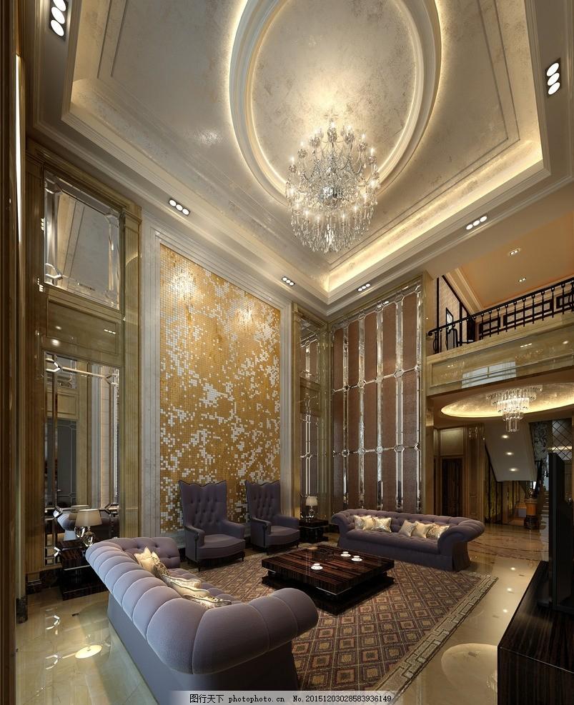 会所客厅 现代 简约 时尚 欧式 风格 简欧 中式 客厅模型 客厅设计