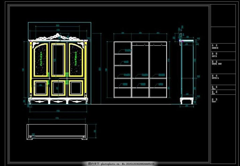 实木衣柜 衣帽间 厨房设计素材 厨房设计模板 橱柜 厨房立面图