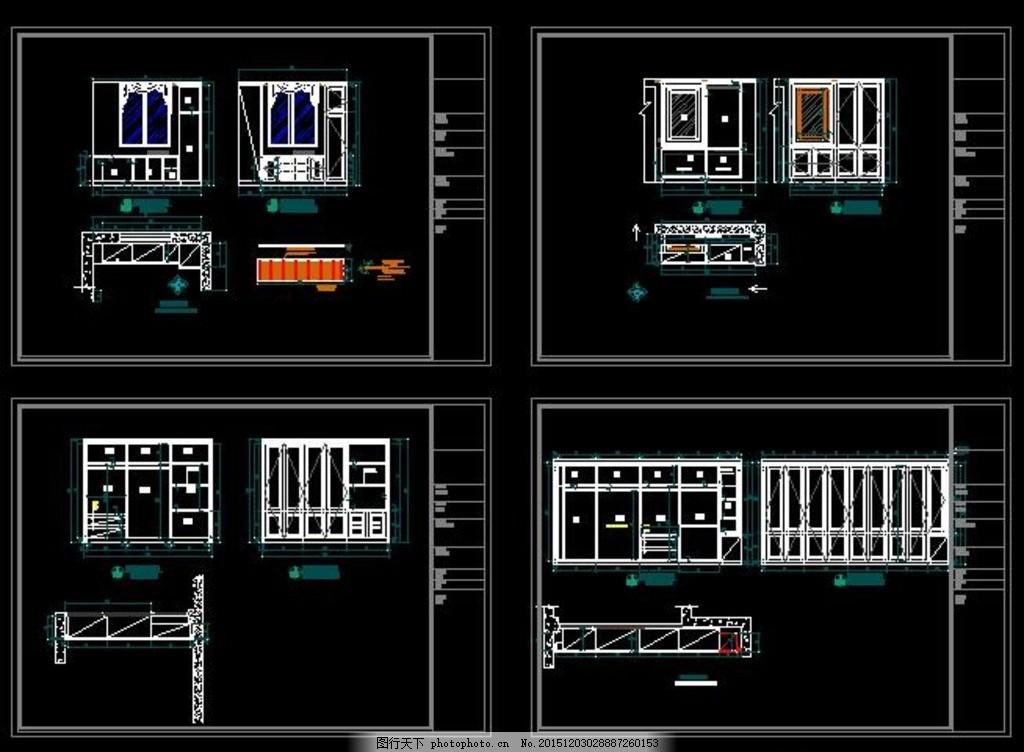 实木衣帽间 衣柜 厨房设计素材 厨房设计模板 橱柜 厨房立面图