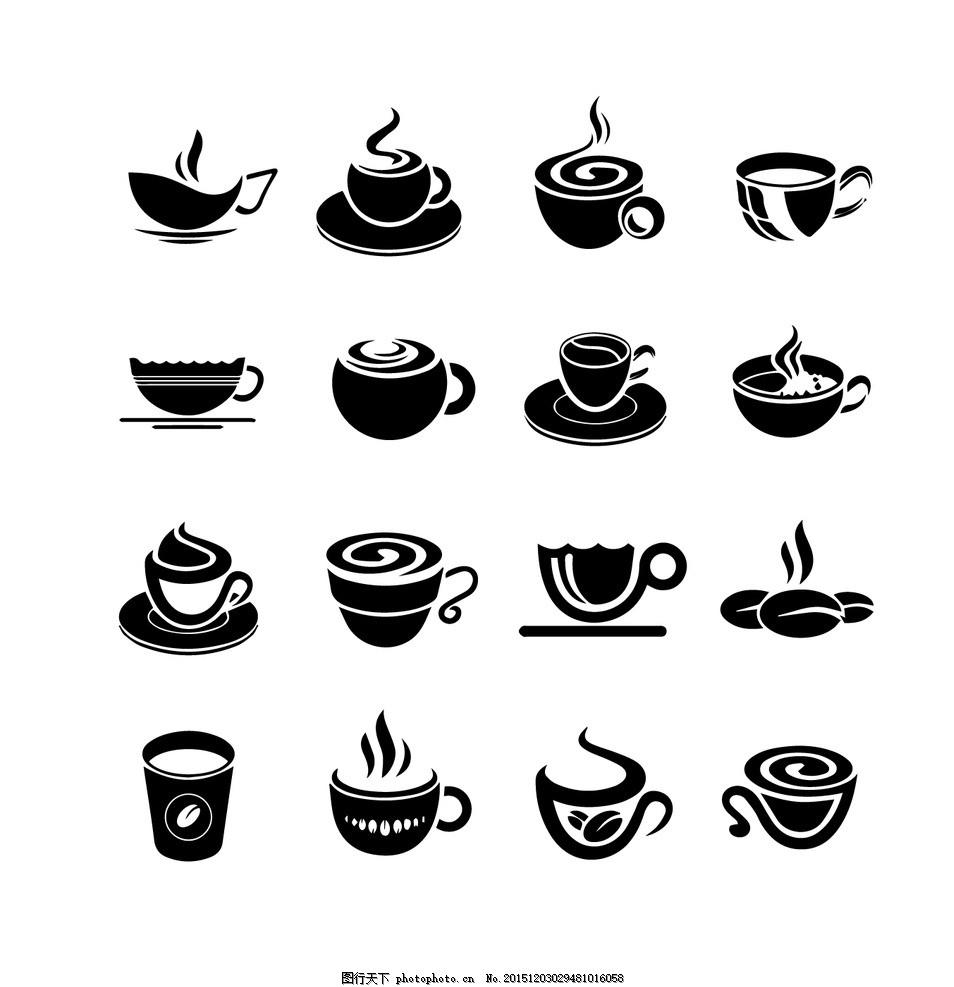 咖啡素材 咖啡杯素材 黑白 剪影 咖啡豆