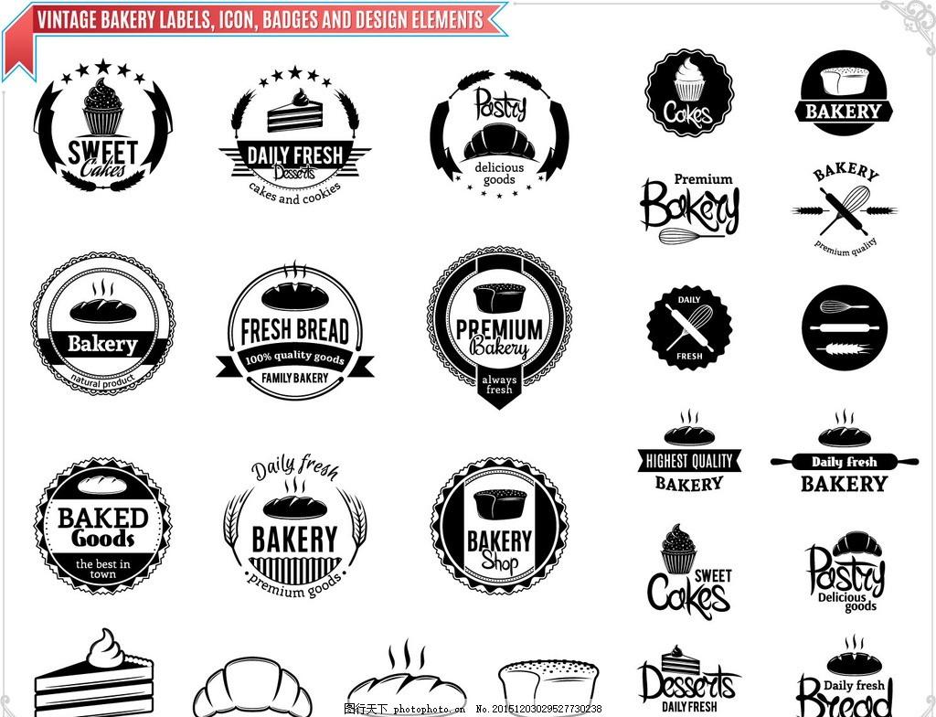 美食面点标签,小麦面包标签 面包店标签 面食 烘