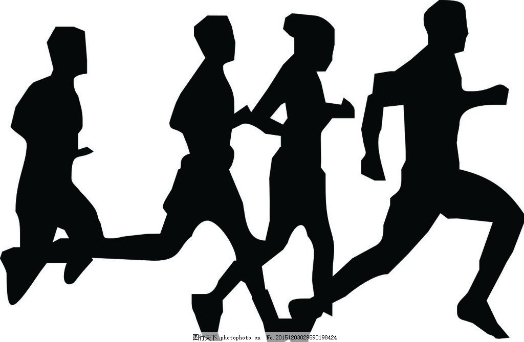 奔跑剪影 剪影人物 人物 奔跑 黑白人物 设计 广告设计 广告设计 cdr