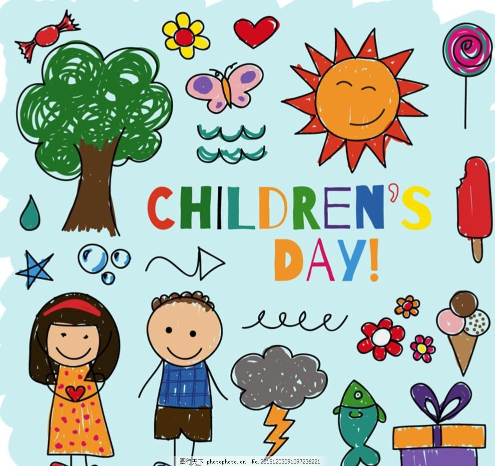 儿童节元素 彩绘 儿童节 树木 大树 蝴蝶 糖果 爱心 心型 心形 太阳