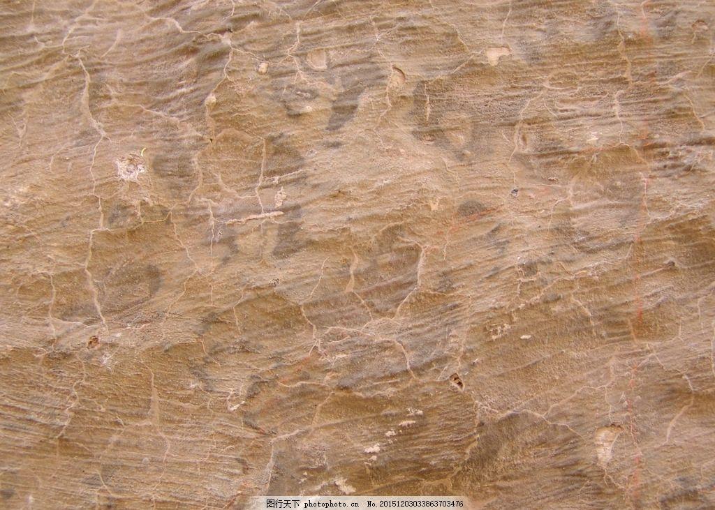石头岩石贴图 自然岩石 纹理贴图 高清贴图 摄影 图片素材