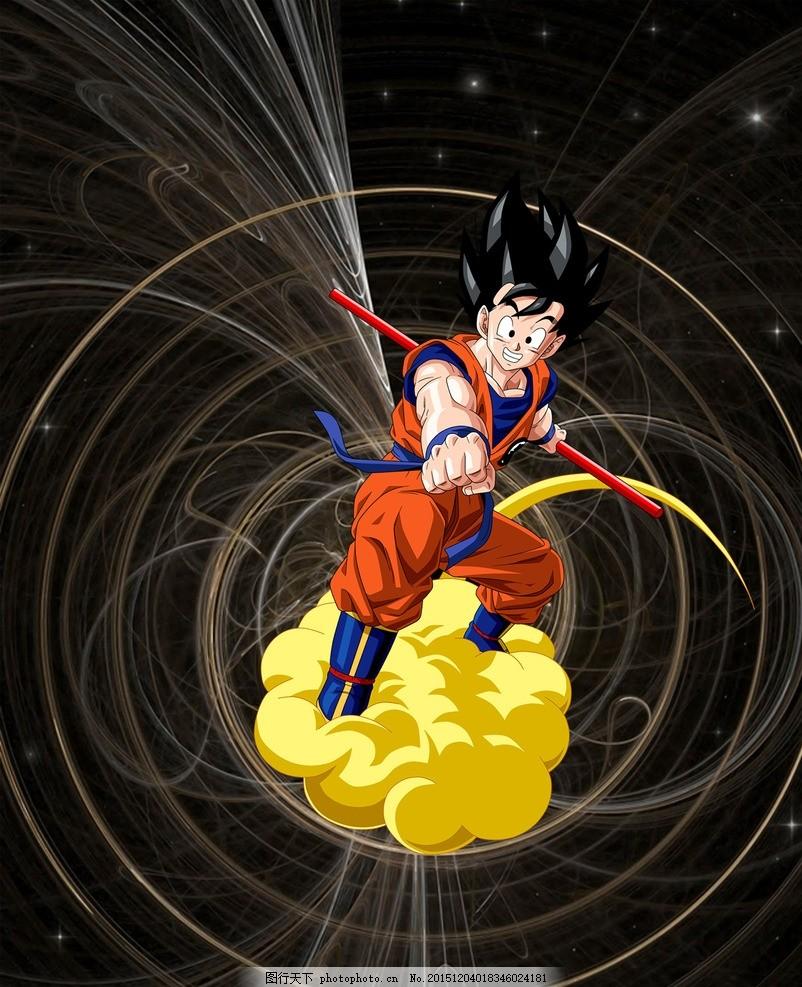 神龙 龙珠 超级赛亚人 七龙珠 孙悟空 七龙珠 设计 动漫动画 动漫人物