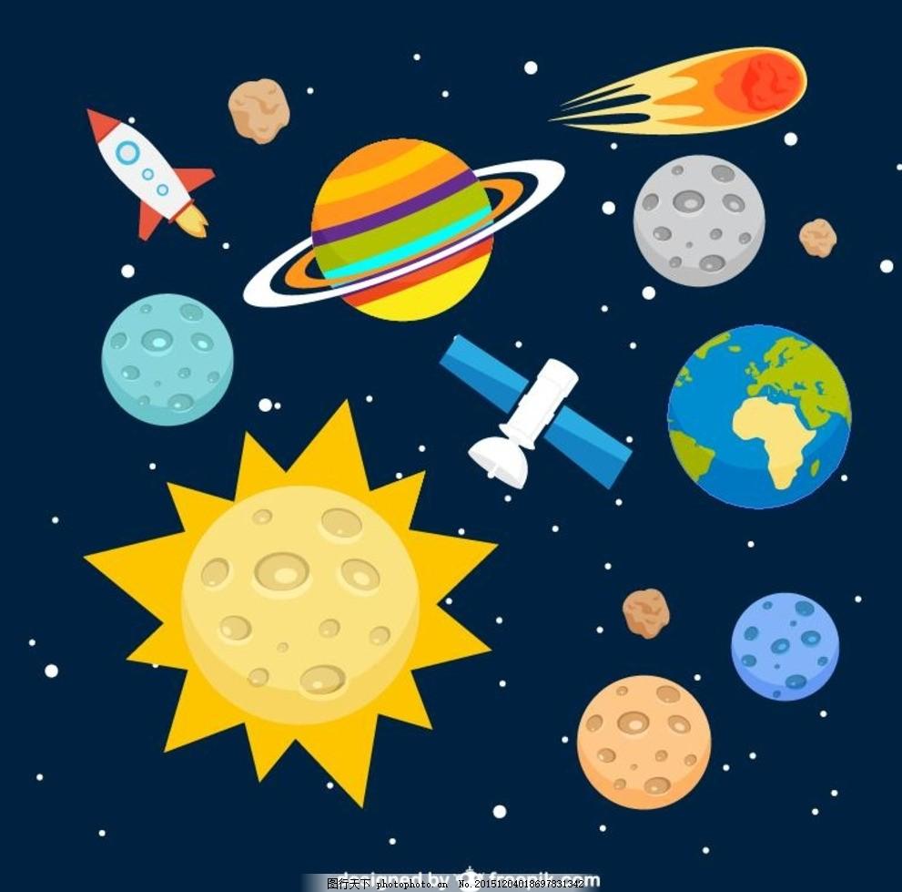 卡通可爱宇宙太空星球火箭地球
