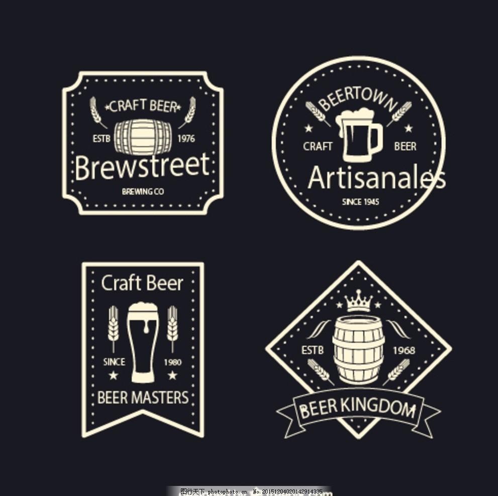 白色啤酒标签 欧式 简约 酒杯 酒桶 其他图标