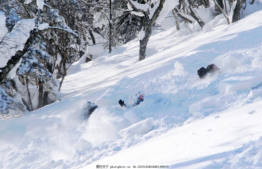 设计图库 自然景观 山水风景  望天鹅雪崩 雪景 冬季雪景 冬天雪景 雪