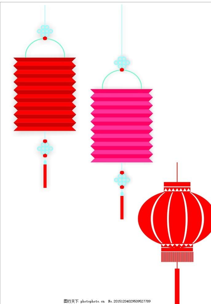 灯笼 红色灯笼 cdr 矢量图 手绘灯笼 素材 设计 广告设计 广告设计