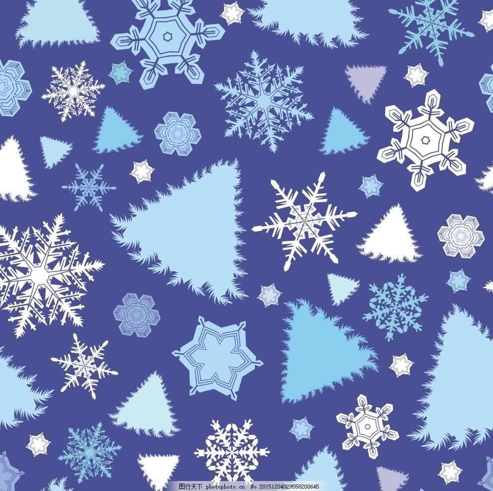 圣诞 雪花 圣诞素材 圣诞背景 圣诞元素 圣诞雪花 设计 广告设计 广告