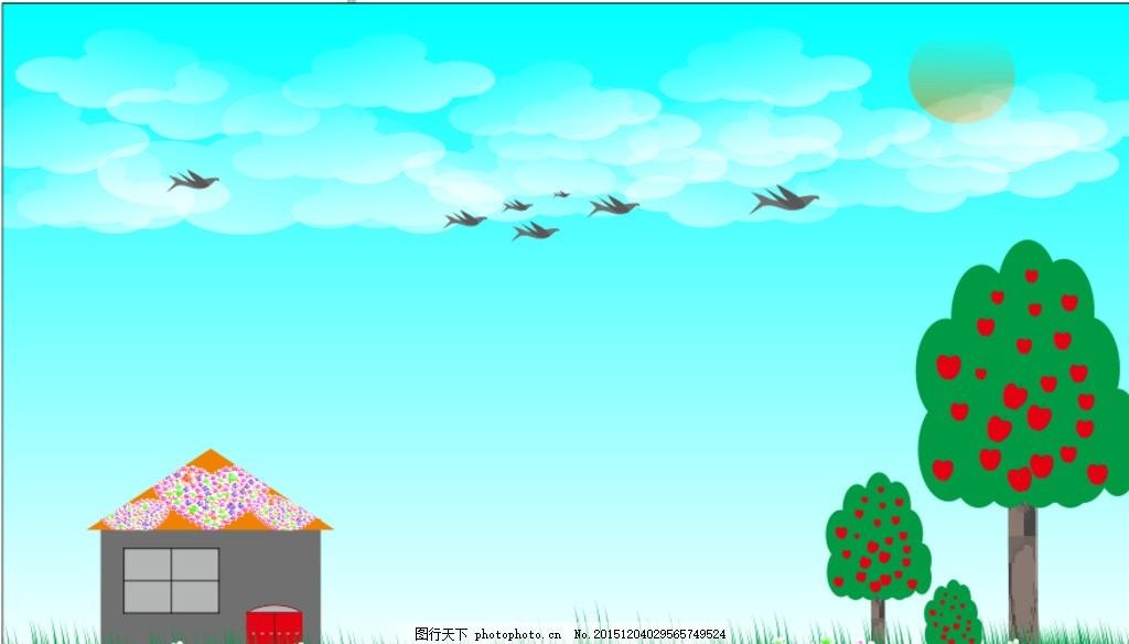 蓝天白云 儿童画 风景 绿草红花 儿童背景