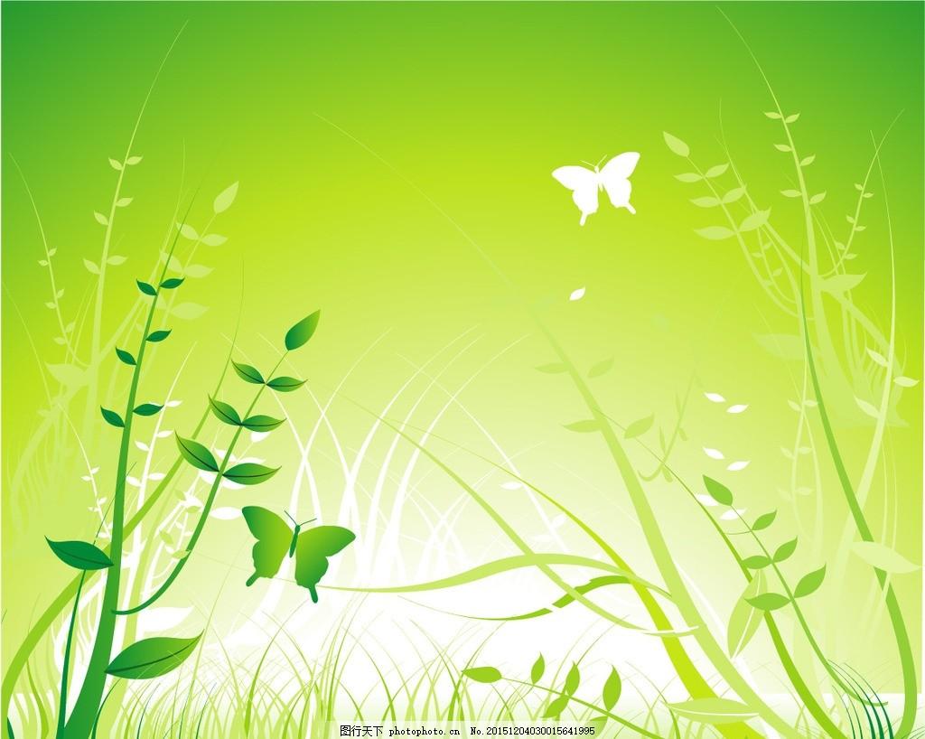 绿色草地背景 绿色 蝴蝶 草 渐变背景 白色蝴蝶 蝴蝶剪影 设计 广告