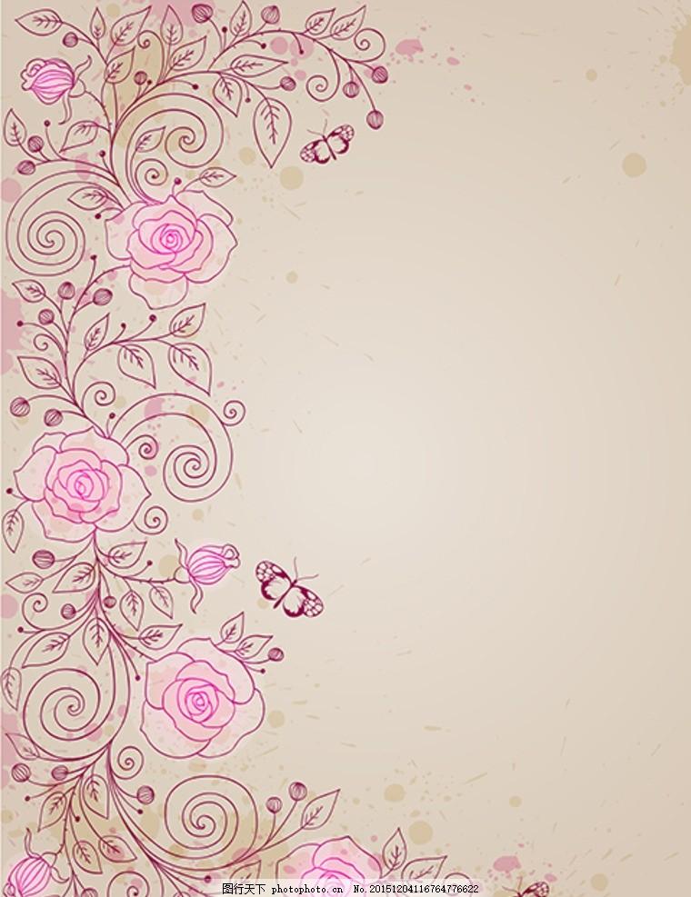 简约花朵背景素材 唯美 广告设计 移门图案