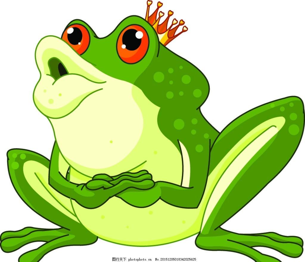 卡通青蛙王子 矢量 王冠 心形 可爱 矢量素材 昆虫 生物世界