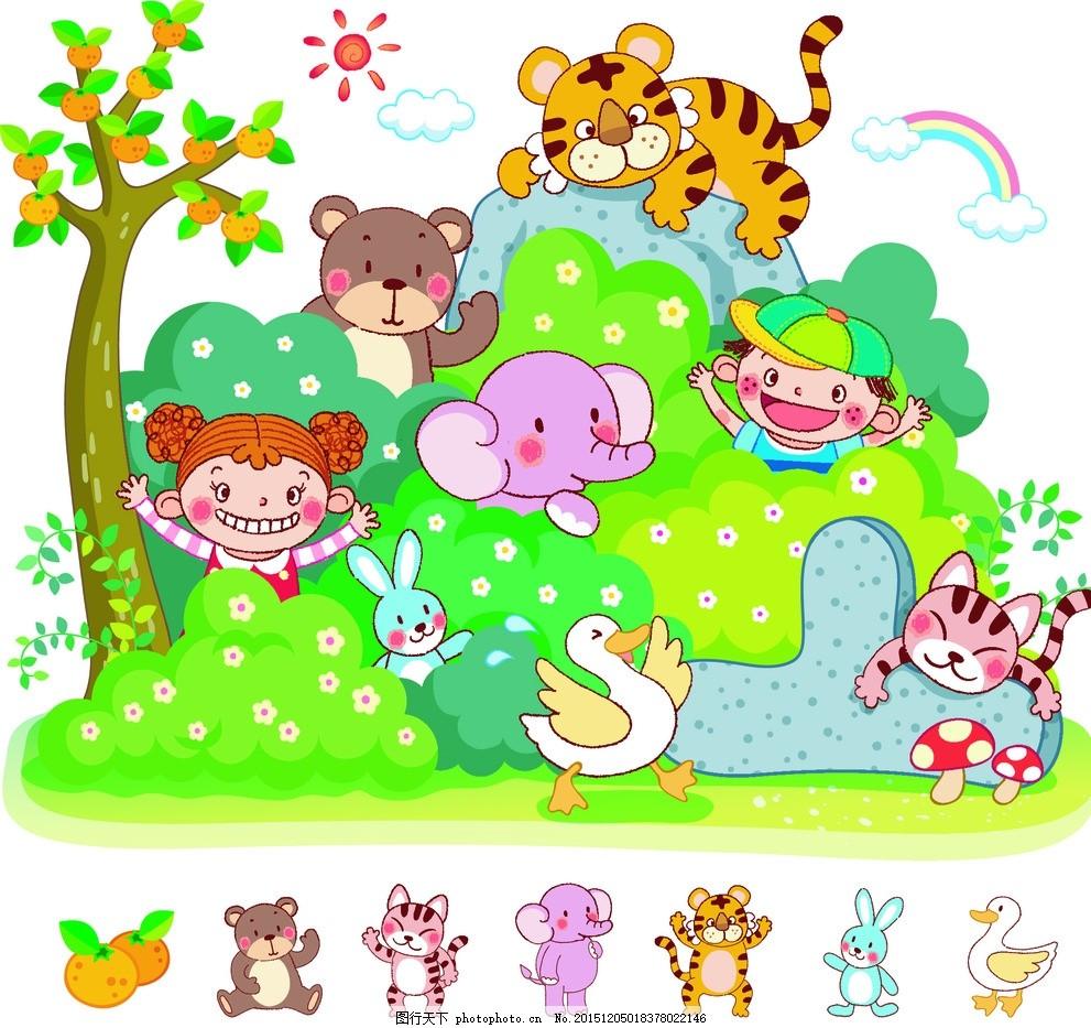 卡通森林 卡通矢量 小女孩 韩国小女孩 老虎 熊 大象 小男孩图片