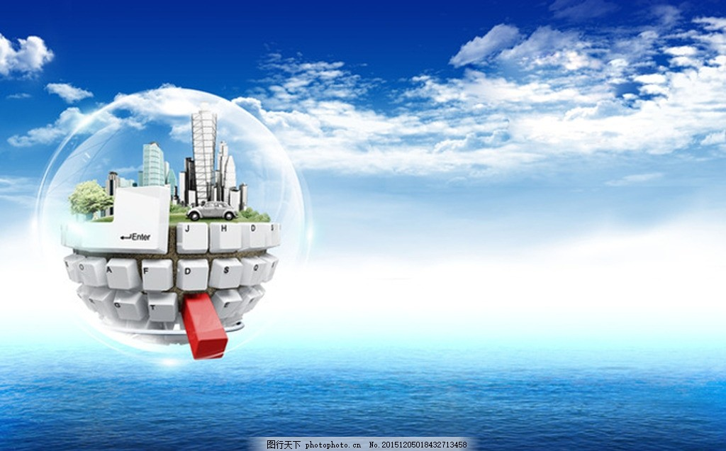 微官网轮播图 企业展板 高科技背景图 企业文化 设计 动漫动画 风景