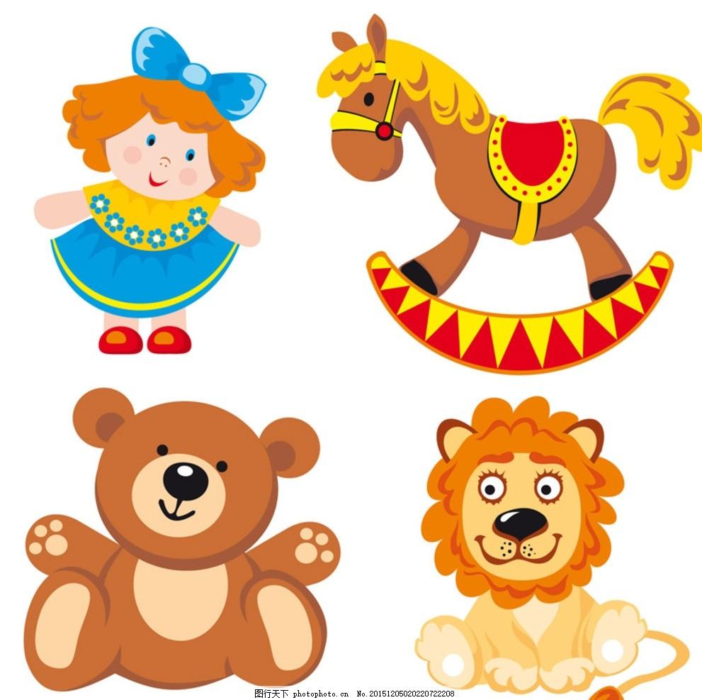 幼儿玩具卡通素材 卡通玩具 包装纸 卡通动物 小狗 长颈鹿 小动物