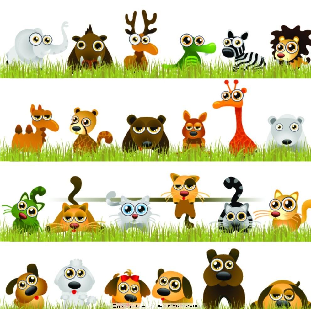 卡通动物 小狗 长颈鹿 小动物 卡通印花 印花 绿叶 墙贴 包装袋 纸袋