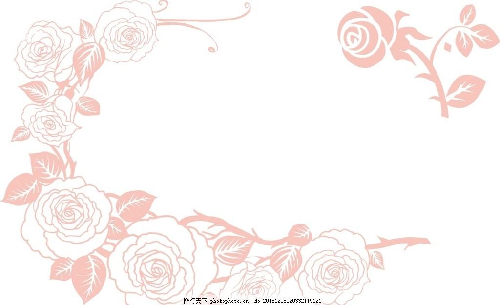 玫瑰花边 花框 花纹花框 边花 欧式花框 欧式花边 时尚花边 标志花纹