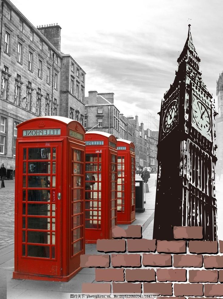 复古建筑物大钟砖墙 欧洲 英伦风 复古装饰画 室内装饰画 邮箱 铁塔
