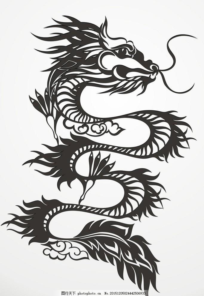 黑白剪影 矢量素材 图案 龙 矢量线稿动物