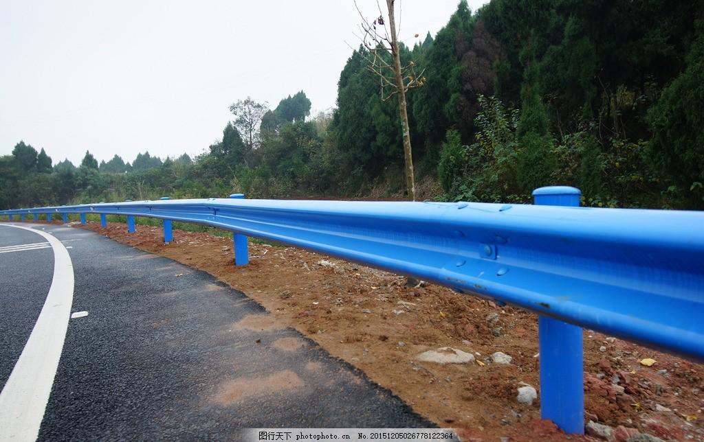 波形护栏 道路护栏 护栏 蓝色 公路 安全 高速公路 摄影 现代科技