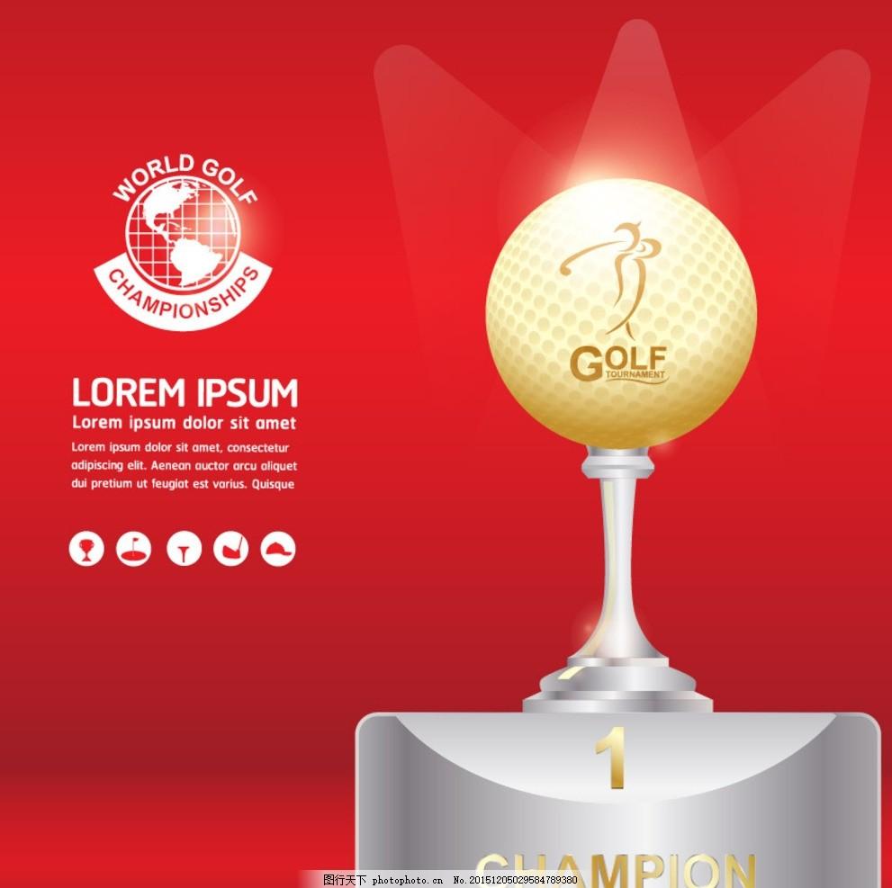 高尔夫球纪录,高尔夫球主题奖杯奖杯体育v纪录高尔夫球金色图片