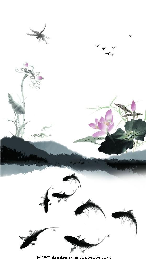 荷花 山水 水墨荷花 中国传统 中国风背景 锦鲤 富贵鱼 书法 水墨画