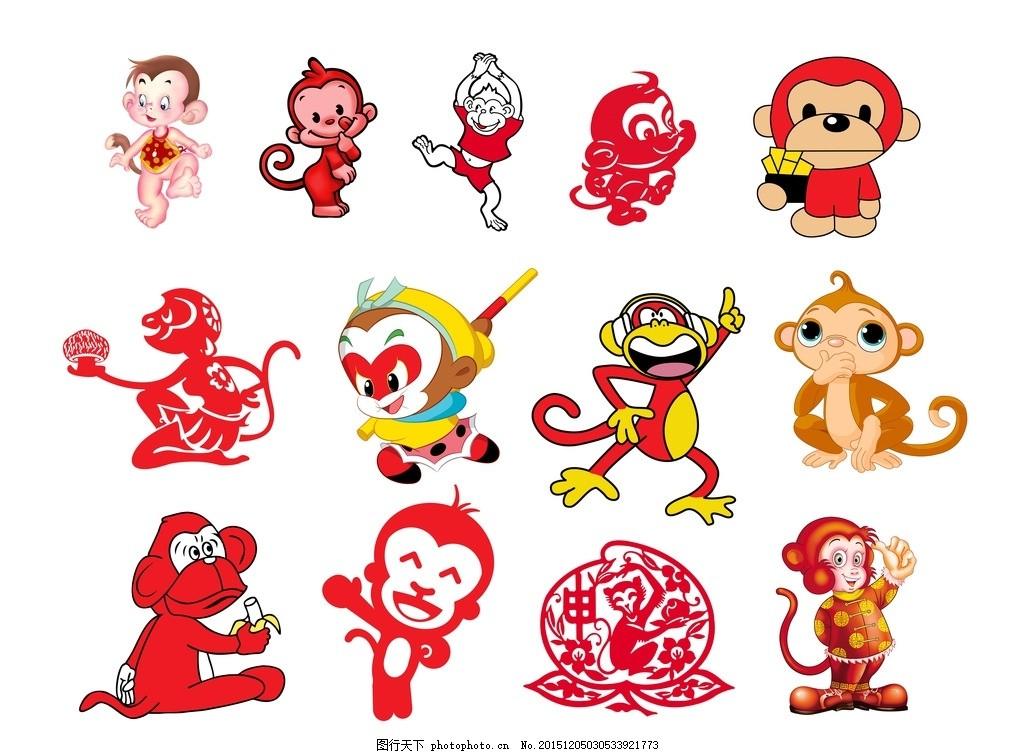 2016猴子素材 猴子 卡通可爱猴年 卡通猴子 卡通动物 可爱猴子 手绘