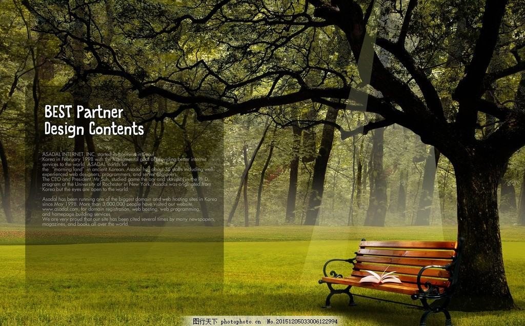 风景海报 树木 草地 光线 椅子 自然景观 300dpi ps 设计 psd分层素材