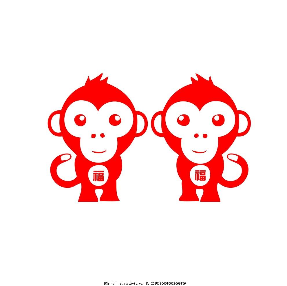 2016 猴子 猴子剪纸 剪纸 剪纸素材 2016剪纸 猴剪纸 2016猴年 猴年