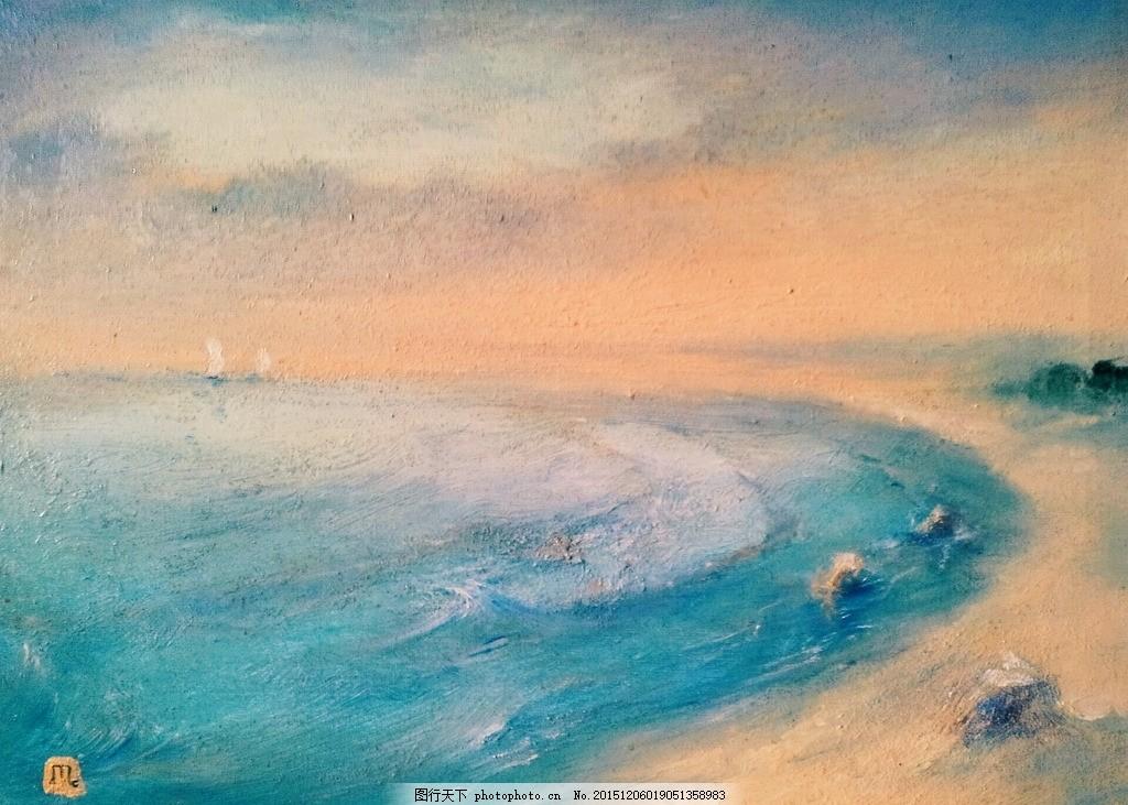 夏日海滩 油画作品 手绘 艺术 海洋 风景