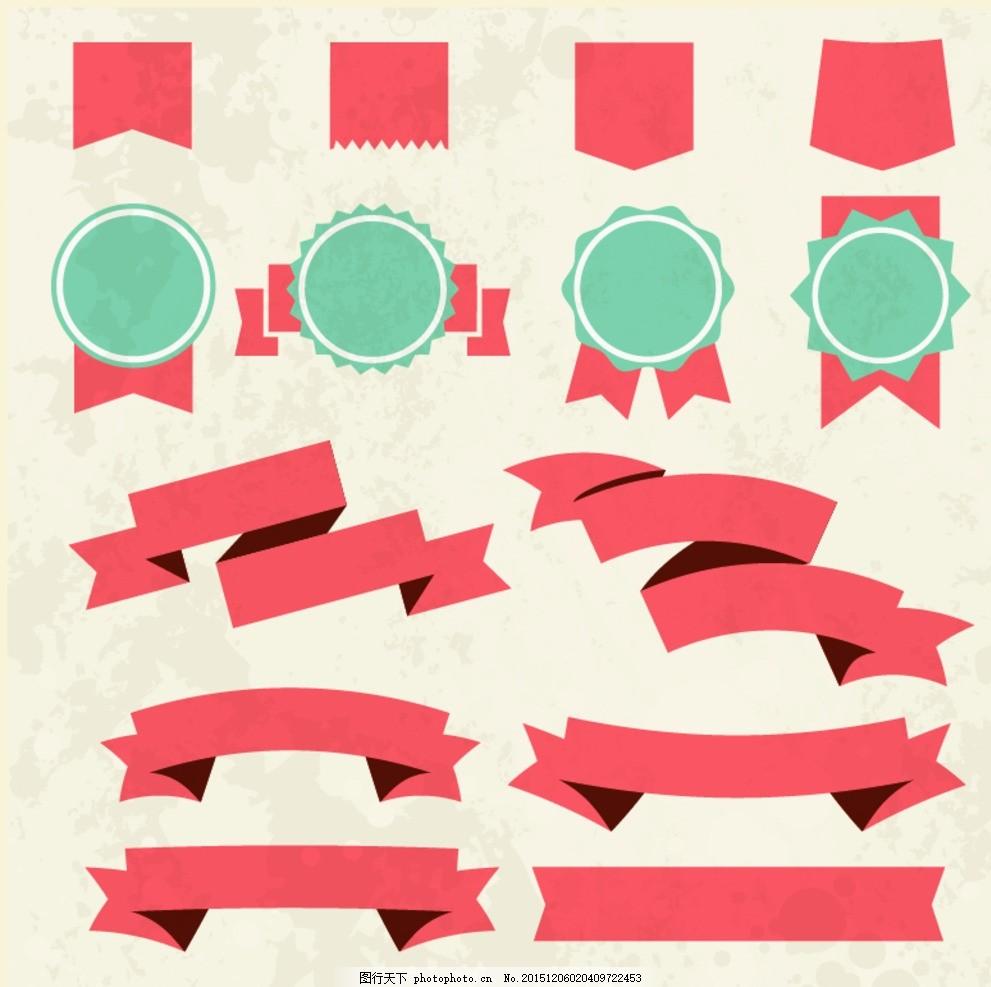 红色 飘带 奖章 矢量素材 折纸 设计 底纹边框 边框相框 ai