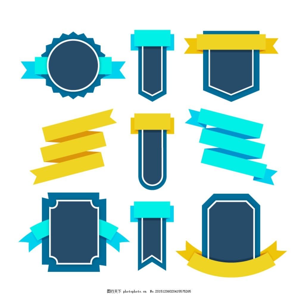 对称 精美 折纸 飘带 标签 标签素材 设计 底纹边框 边框相框 ai